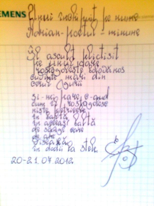 Unui închipuit pe nume Adrian-poetul-minune