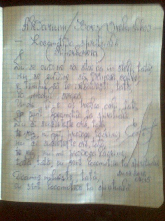 Akvarium/Boris Grebenshikov - Locomotiva spirituală(Hiperboreea, 1994).