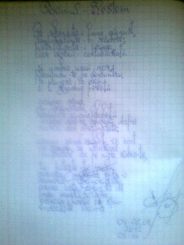 Poemul-blestem