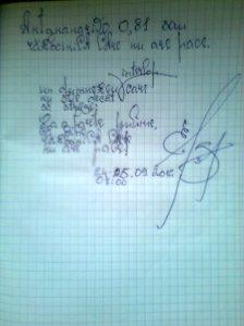 Antananarivo 0,81 sau războiniCA CAre nu are pace.
