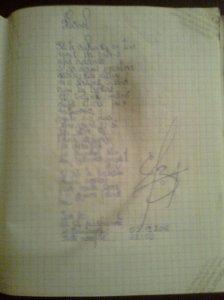Alcool;<br />poem;<br />poeziile mele;<br />personale;<br />fotografiile mele;<br />Bucureşti;<br />23.12.2012;<br />22:30;<br />publicat de Bot Eugen.<br />06.12.2012;<br />00:05