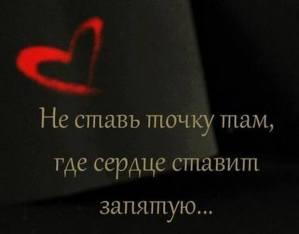 facebook; publicat de bot Eugen; 06.02.2014; 07:40; București