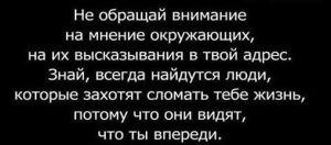 facebook; publicat de Bot Eugen; București; 06.02.2014; 06:30