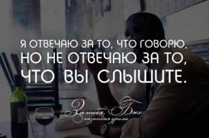 facebook; publicat de Bot Eugen. București; 06.02.2014; 07:37