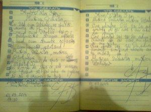 Vyacheslav Butusov - Țărmul; traducerile mele; fotografiile mele; Muzică; muzică rock; rock rusesc; București; 02.03.2014; 17-20; 22.03.2014; București; publicat de Bot Eugen; 22:04