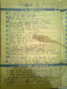 """Trezirea de duminică; din ciclul """"eu și cu tavi"""" (5); poeziile mele; fotografiile mele; poem; mai 2009; ianuarie 2012; 04.03.2014; 18:30; fotografiile mele; București; publicat de Bot Eugen. 20:12"""