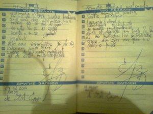 Stimată doamnă, nestemata altuia, inimă de piatră, piatră prețioasă poeziile mele; fotografiile mele; poem; București; 07.03.2014; 20-20:30; publicat de Bot Eugen. 21:42.