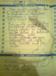 Lumina stricată (II); poeziile mele; poem; Nu privi înapoi; Ne smotri nazad; 2008; București; fotografiile mele; publicat de Bot Eugen. 20:43