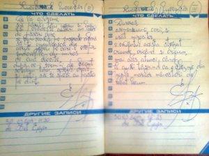 Lucifericul luceafăr(IV); poeziile mele; poem; varianta finală; fotografiile mele; București; 17.07.2009; 05.09.2012; Chișinău; 30.03.2014; publicat de Bot Eugen. 16:48