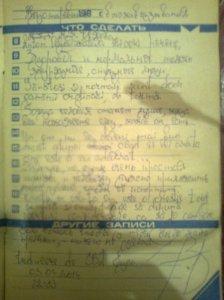 A.P.Cehov - câteva ziceri perene; aforisme; traducerile mele; fotografiile mele; 03.04.2014; 22-22:23; 23:31; traducere de Bot Eugen. publicat de Bot Eugen. București