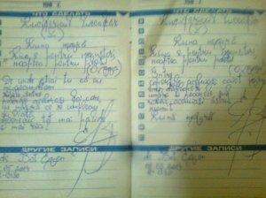 Lucifericul luceafăr (V); Luna neagră; Poezuiile mele; Fotografiile mele; mai 2009; mai 2014; București; publicat de Bot Eugen. 02.05.2014; 12-13:30; 13:36.