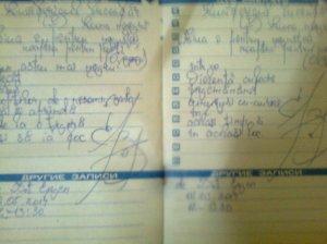 Lucifericul luceafăr (V); Luna neagră; Poezuiile mele; Fotografiile mele; mai 2009; mai 2014; București; publicat de Bot Eugen. 02.05.2014; 12-13:30; 13:37