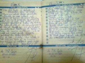 Afganka; între albul tăcut al zăpezii și croncănitul negru al ciorilor; poeziile mele; poem; fotografiile mele; 20-21.05.2014; București; 21.05.2014; 06:56