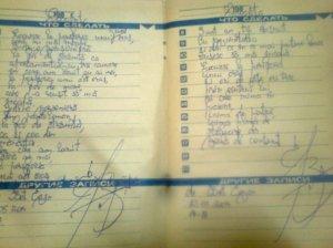 Locuința; poeziile mele, poem; fotografiile mele; personale; București; Chișinău; Cluj; 23.05.2014; 17-19; publicat de Bot Eugen. 20:25