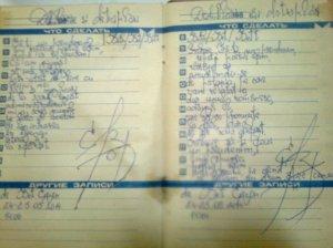 Dedublări și detriplări; Both/Bot/Bott; poeziile mele; poem; personale; fotografiile mele; Cluj-Napoca; 2000-2003; cenaclu; poetul efim; 24-25.05.2014; 14:00; publicat de Bot Eugen. 25.05.2014; 14:53.