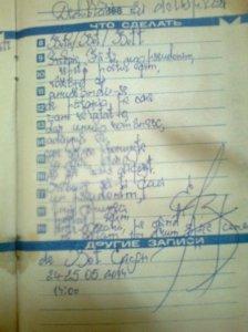 Dedublări și detriplări; Both/Bot/Bott; poeziile mele; poem; personale; fotografiile mele; Cluj-Napoca; 2000-2003; cenaclu; poetul efim; 24-25.05.2014; 14:00; publicat de Bot Eugen. 25.05.2014; 14:54