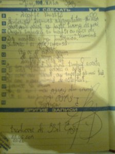 Kino/Viktor Tsoy - Noapte liniștită; muzică rock; rock rusesc; postpunk; Sankt-Petersburg; 1988; U.R.S.S; traducerile mele; fotografiile mele; publicat de Bot Eugen. traducere de Bot Eugen. 22.06.2014; 20-21; 22:52