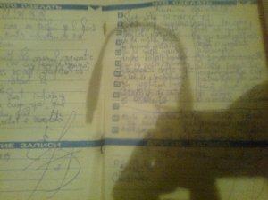 Patruzeci; Lumina stricată (III); poem; poeziile mele; fotografiile mele; personale; Chișinău; 05.07.2014; 20-22:30; publicat de Bot Eugen. 22:55