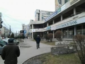 Fratele meu Mănăștur; fotografiile mele; personale; Cluj-Napoca; Mănăștur; 18.02.2013; publicat de Bot Eugen. București; șoseaua Pantelimon 302; 19.08.2014; 03:00